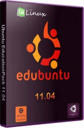 Ubuntu EducationPack 11.04 (2011/RUS/MULTI3)
